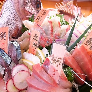 ほっこり酒場 亜もん 江曽島店のおすすめ料理1