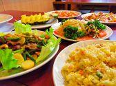 紫原飯店 鹿児島のグルメ