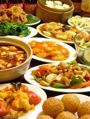 東北食代 家宴坊の写真