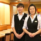 真心を込めた最高のサービスをご提供致します☆お客様に大満足していただけるよう、スタッフ一同真心を込めた最高のサービスをご提供致します☆広々とした清潔感のある店内でごゆっくり本場の中国料理をお楽しみください!