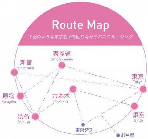 都内7か所の発着地<東京、銀座、六本木、渋谷、表参道、原宿、新宿>より、お好きな発着所をお選び頂けます!詳しくはホームページをご覧下さい!■発着所一覧&モデルコース → http://www.upstar.co.jp/cruisingparty/status/
