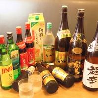 お酒も各種ご用意◎コース利用では飲み放題も可能です。