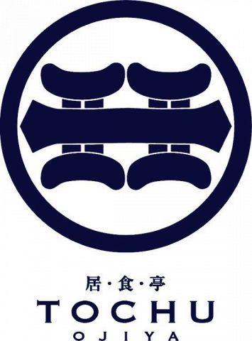 【東忠】の2時間飲み放題付きコース 料理8品5000円