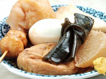 君塚食堂 浅草のおすすめ料理1