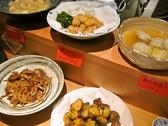 おばんざいと酒処 夕凪のおすすめ料理2