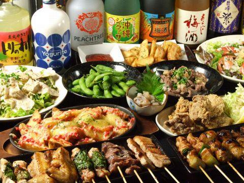 【クラス会・ゼミの集まりに♪】2H飲放+お任せ料理無制限★3000円コース※場所は浜銀通り店です