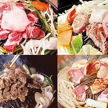 鶏魂 鶏魂鳥福 3号店のおすすめ料理1