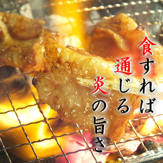 炭火焼肉 敏 呉市広店の写真