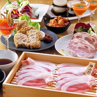 自慢のしゃぶしゃぶ・ブランド豚を使用した洋風のお料理
