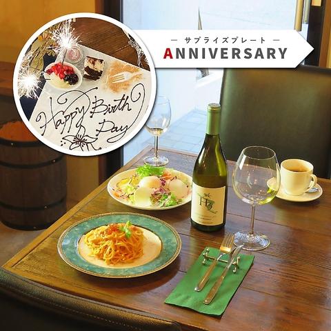 【ランチ限定】サプライズプレート付きコース♪前菜盛り・サラダ・パスタ・デザート盛り合わせ♪