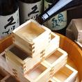 日本酒は和歌山地酒を限定入荷でご用意!単品飲み放題もございますので、飲み会、宴会、飲み会の二次会利用にもお使いいただけます★