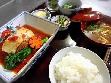 道場宿 おもち茶屋のおすすめ料理1