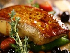 料理メニュー写真ハンガリー産フォアグラのソテー