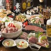 居酒屋 かのう屋 神保町 御茶ノ水店のおすすめ料理2
