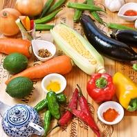 県産の野菜をふんだんに使用した本格アジア料理