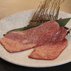 黒牛のおすすめ料理1