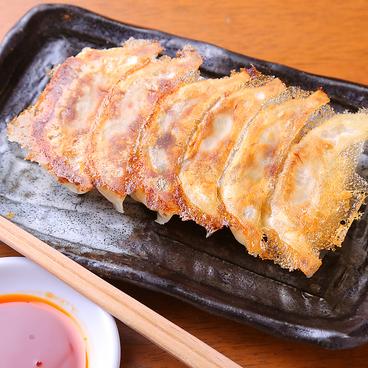 丸寿 肥後橋店のおすすめ料理1
