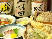 旬彩庵のおすすめ料理2
