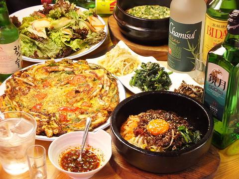 韓国家庭料理 ありらん