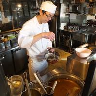 【ここにしかない味】特製油で揚げる天ぷら