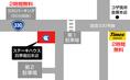 カーナビをご利用のお客様は住所「沖縄県沖縄市園田3-1-25」にて検索願います。