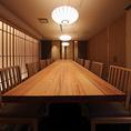 【完全個室・HANARE】一本杉のテーブルと、雅やかな空気漂う特別な空間