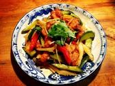 チャオ サイゴン 狛江のおすすめ料理3