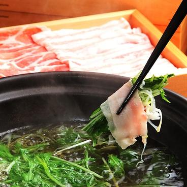 博多一口餃子 八百萬 ヤオマンのおすすめ料理1