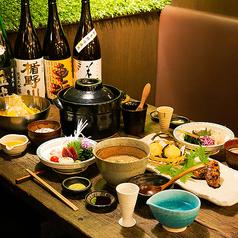 山芋の多い料理店のコース写真