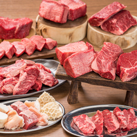 超新鮮素材でしか味わえない、お肉本来の旨味を♪