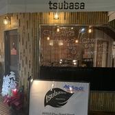 tsubasaの雰囲気2