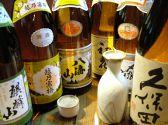 旬彩庵のおすすめ料理3