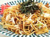 君塚食堂 浅草のおすすめ料理3