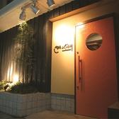 ふぐ乃小川 福岡店の雰囲気3