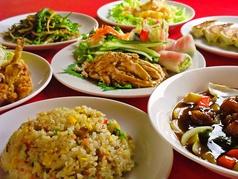 中華料理 城南園の写真
