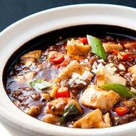 究極の四川麻婆豆腐