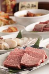焼肉料理 大香園の写真