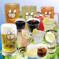 居酒屋さんに負けない程の種類豊富なドリンクメニュー★マッコリ、焼酎、カクテル、ビール・・・といろいろ取り揃えております。