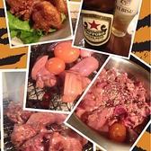 鶏魂 鶏魂鳥福 3号店のおすすめ料理3