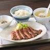 静岡牛タン しおや本店のおすすめポイント2