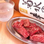 高幡不動肉流通センターのおすすめ料理3