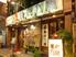 養老乃瀧 大山店のロゴ