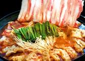 博多一口餃子 八百萬 ヤオマンのおすすめ料理2