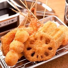 くし家 串猿 新宿御苑店のおすすめ料理1