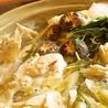 魚楽 名古屋のおすすめポイント1