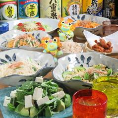 みやぶたと沖縄料理 沖炭のコース写真