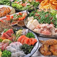地酒と肴と静岡もの よしくらのおすすめ料理1
