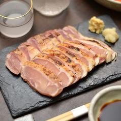 料理メニュー写真鹿児島の鶏刺し