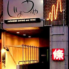 【駅近】御堂筋線淀屋橋駅 2番出口 徒歩3分/京阪本線北浜駅 16番出口 徒歩3分