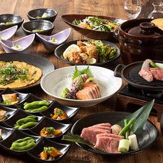 和食 六甲 神戸のコース写真